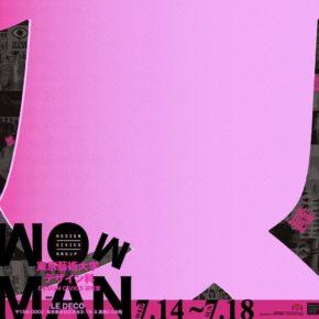 東京藝術大学  デザイン科  Design Civics 研究室  「WowMAN」