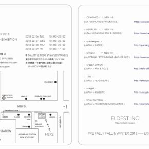ELDEST INC. 2018 PRE FALL & FALL / WINTER _ EXHIBITION