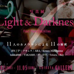 Light & Darkness Final Photo Exhibition