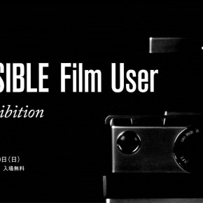 『IMPOSSIBLE フィルム ユーザー グループ展 the 2nd.』