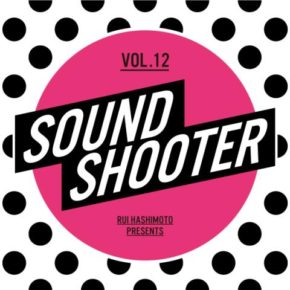 『SOUND SHOOTER VOL.12』