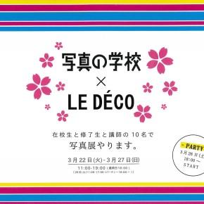 写真の学校×LE DECO-在校生と修了生と講師の10名で写真展やります。-