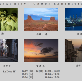 TASAI 2017 - GROUP EXHIBITION