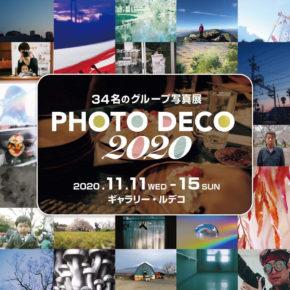 「PHOTO DECO 2020」