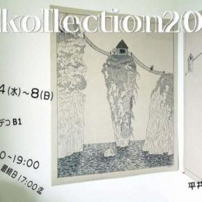 Takollection 2020 平井たこ個展
