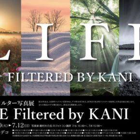 KANIフィルター写真展