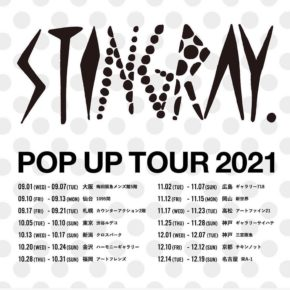 STINGRAY POPUP TOUR 2021