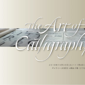 「THE ART OF CALLIGRAPHY」