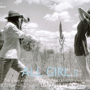 『ALL GIRL.5』第5回 魚返一真写真塾グループ展