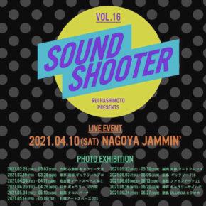 SOUND SHOOTER  vol.16