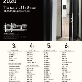 2B&H 2020