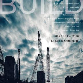 阿曽聡写真展「BUILD」