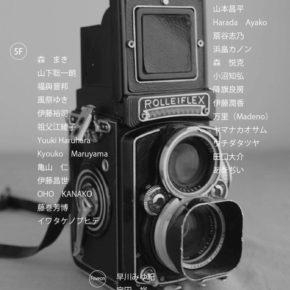 渡部さとる写真ワークショップ「Annual 2019 2B」