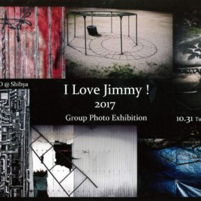 I Love Jimmy! 2017 Group Photo Exhibition