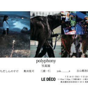 『polyphony』