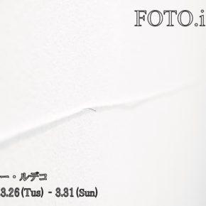 東京工芸大学 Foto.ism 「untitled」