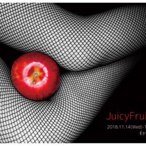 『JuicyFruits展2018』