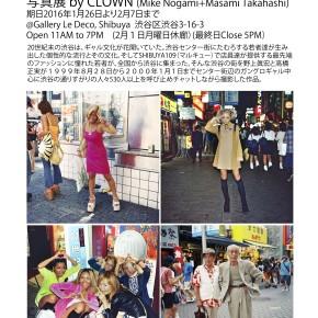 """""""Shibuya 1999"""""""