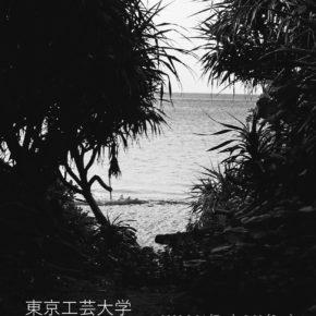 東京工芸大学 報道写真部 春展