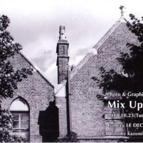 Mix Up!