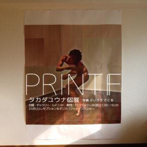 タカダユウナ個展 「PRINT F 」(プリントエフ)