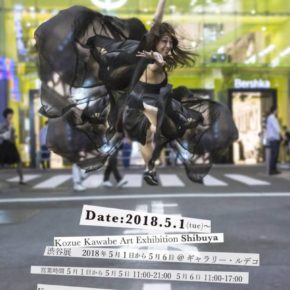 Kozue Kawabe Art Exhibition
