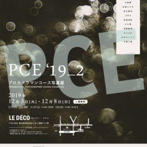 PCE '19_2