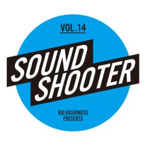 SOUND SHOOTER VOL.14 東京写真展